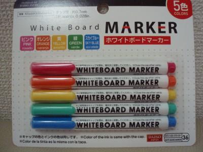 ホワイトボードマーカー五色セット