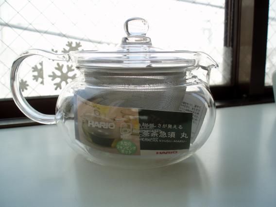 茶茶急須丸 深山園ダイエー十日市場店