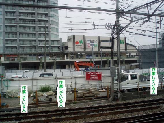 長津田駅2013年