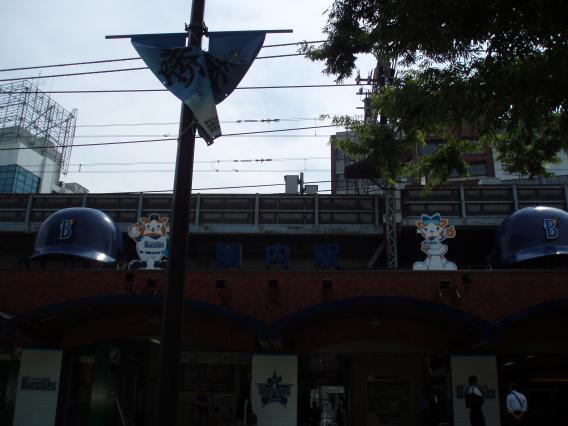横浜市JR関内駅、スターマン