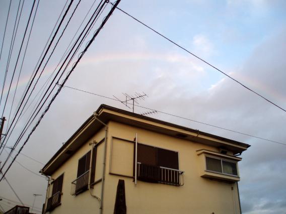 虹20131220⑥