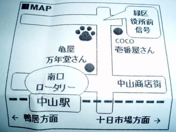 猫舌亭2map