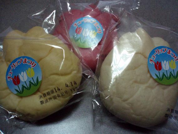 チューリップまつりチューリップパン