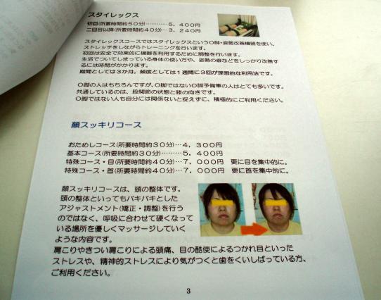menu説明 (3)