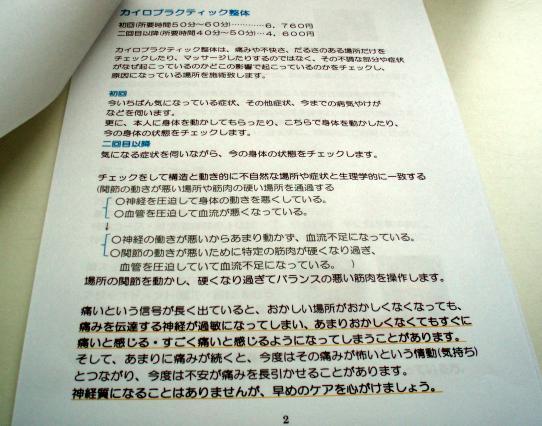 menu説明 (2)
