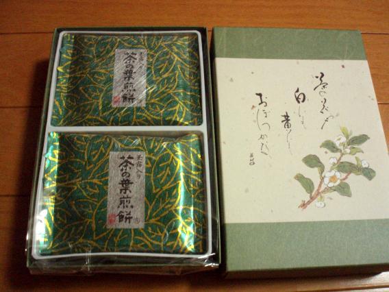 玉露入り茶の葉煎餅