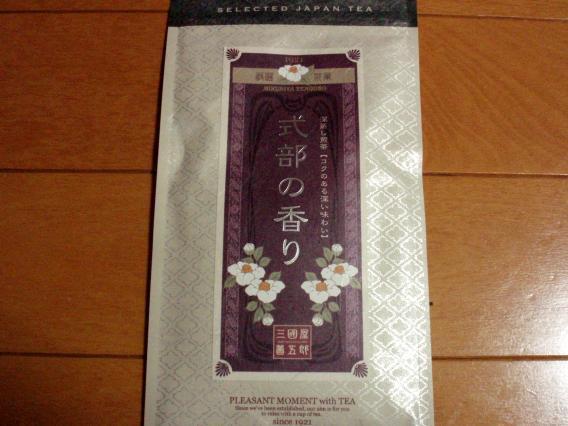三國屋善五郎式部の香り