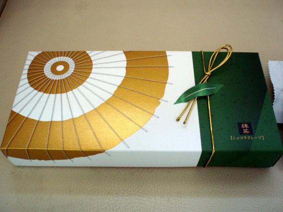 抹茶ショコラクレープ包装