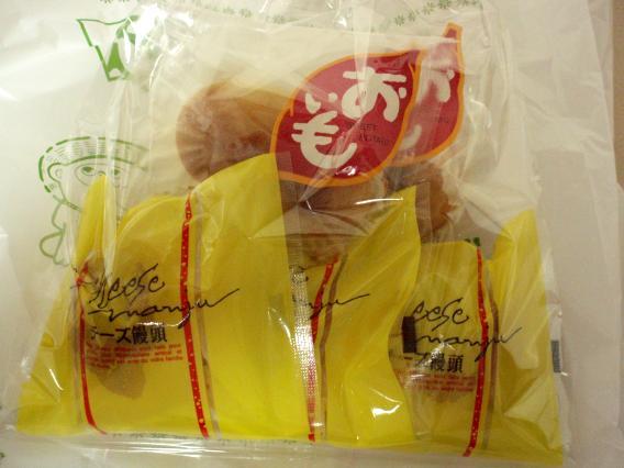 宮崎新生堂チーズ饅頭
