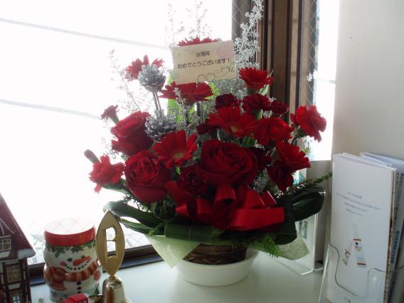 のりちゃんからのお花