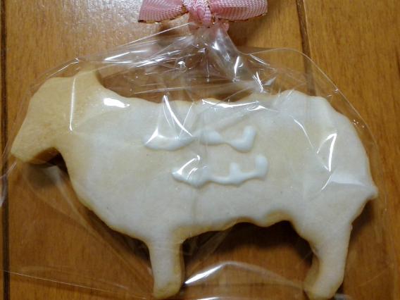 晶屋2015羊クッキー