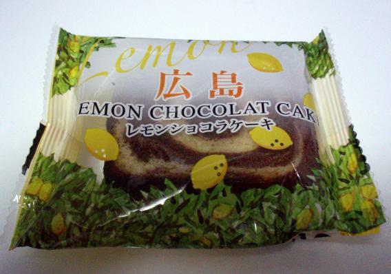 広島ショコラレモン