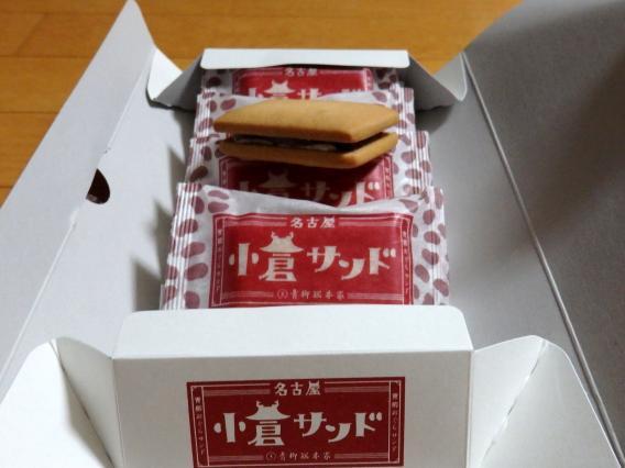 名古屋小倉サンド20150627 (3)