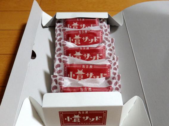 名古屋小倉サンド20150627 (2)