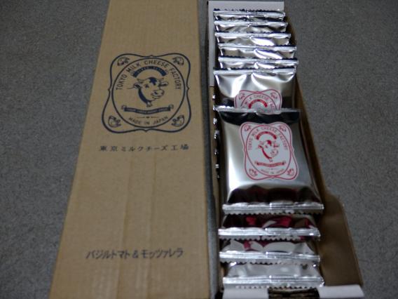 チョコレート菓子モッツァレラあんどバジル (2)