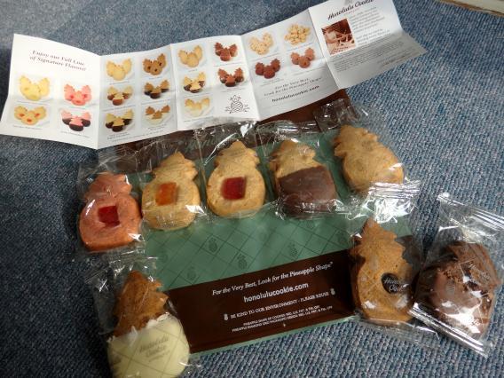 cookie20150808