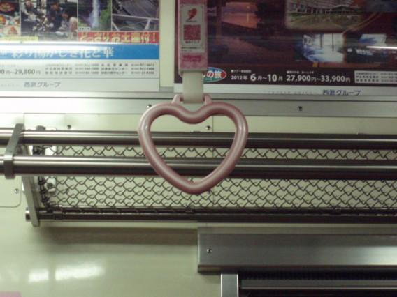 heartつり革20130816