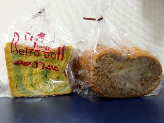 十日市場のパン屋さんベジタブル・メープルラウンド