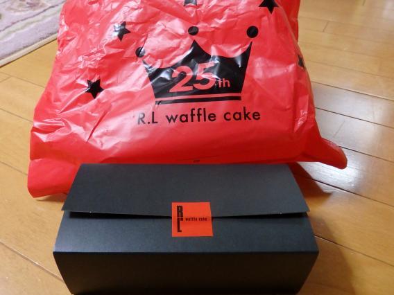 waffle25th (1)