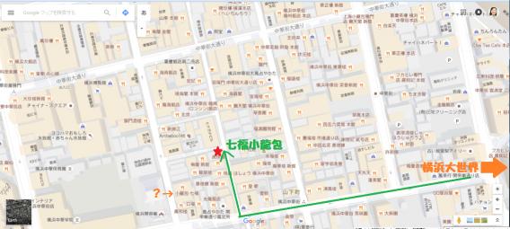横浜中華街飲食店七福小龍包