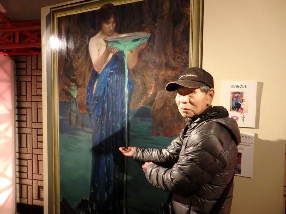 artrickmuseum20161129 (21)