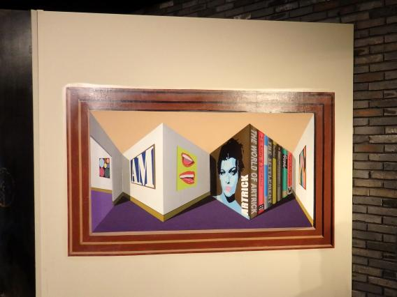 artrickmuseum20161129 (6)