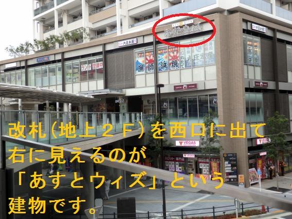 蒲田あさふ珈琲 (11)