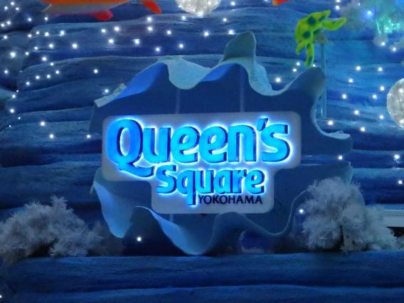 queenssquare20161129 (9)