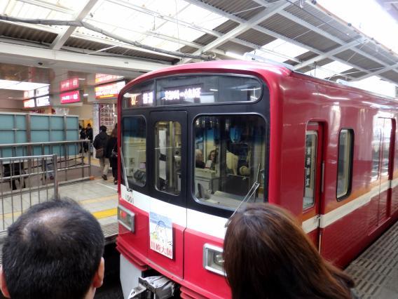 京急川崎大師線お正月エンブレム2017