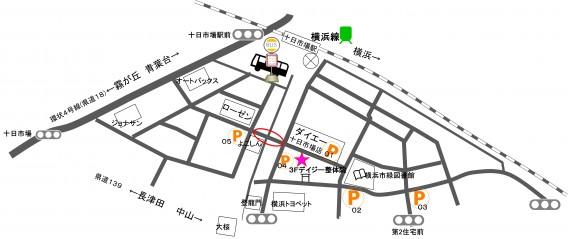十日市場南口Pmap