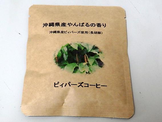 沖縄コーヒー