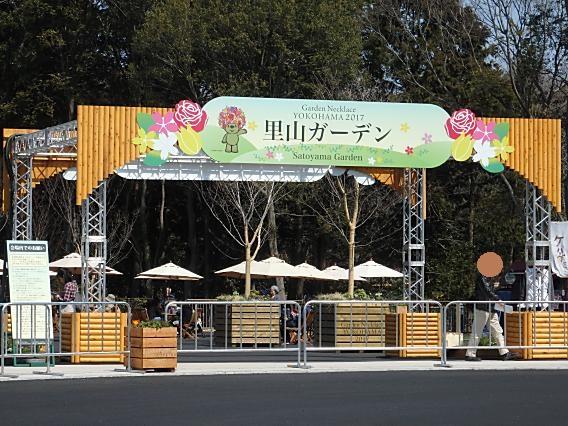 里山ガーデン20170318 (2)