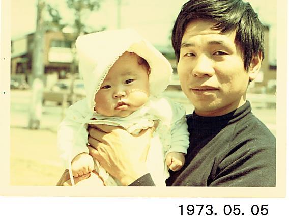 ほくろ生育状況 1973