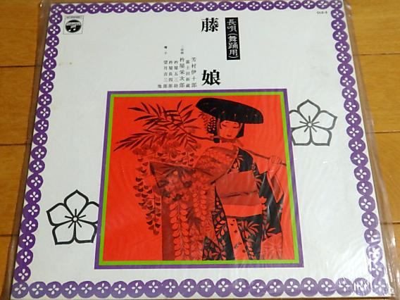 LPレコード (12)
