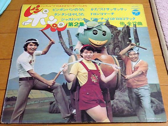 LPレコード (8)