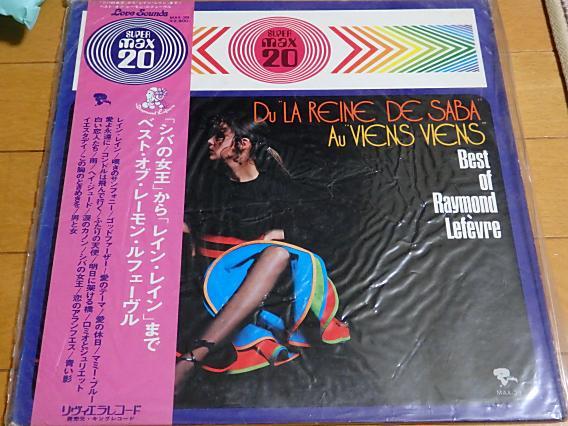 LPレコード (16)