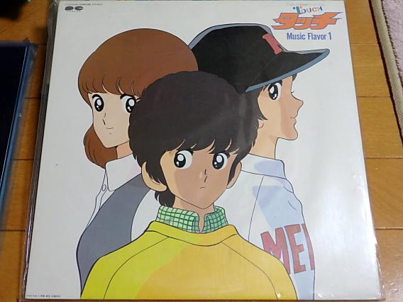 LPレコード (3)