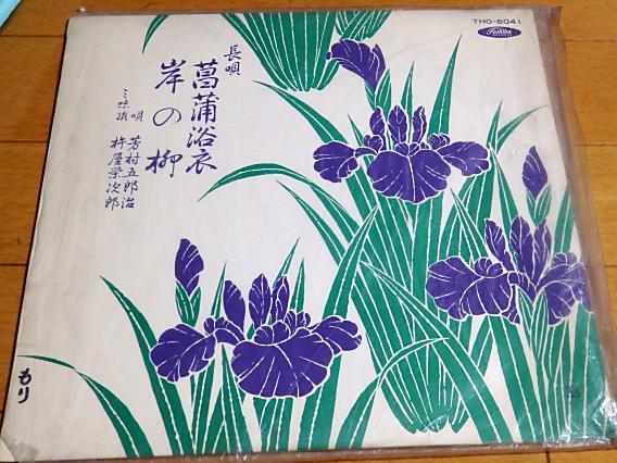 LPレコード (9)