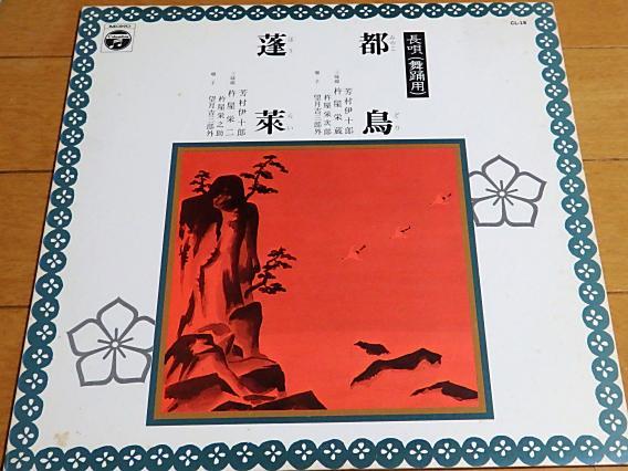 LPレコード (11)