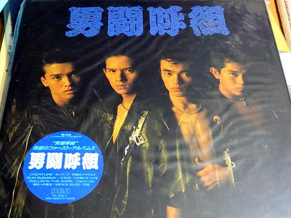 LPレコード (1)