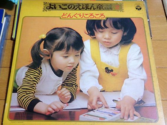 LPレコード (6)