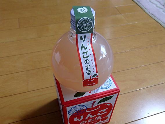 長野りんご酒20170610 (2)