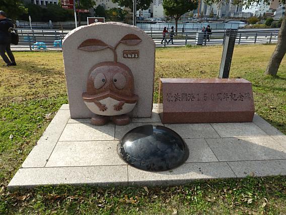 横浜港散歩身20171031 (1)