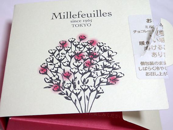 ミルフィユお菓子 (2)