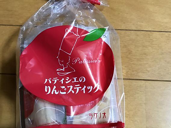 りんご20180106 (1)