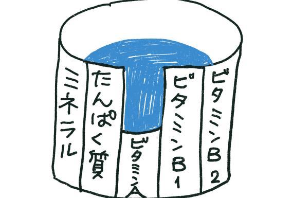 ドべネックの桶 (4)