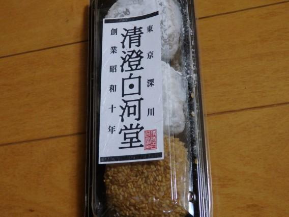 おみやげ (1)